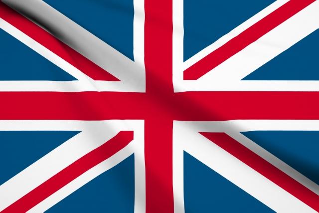 アメリカ英語 イギリス英語