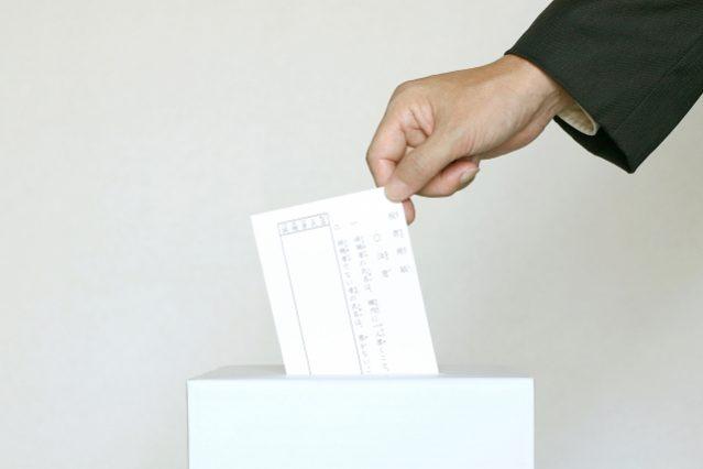 英語 エロい 表現 選挙 投票