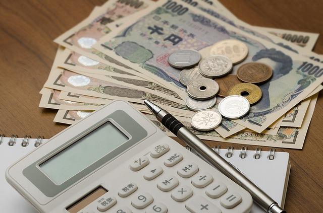 FXの税金と節税