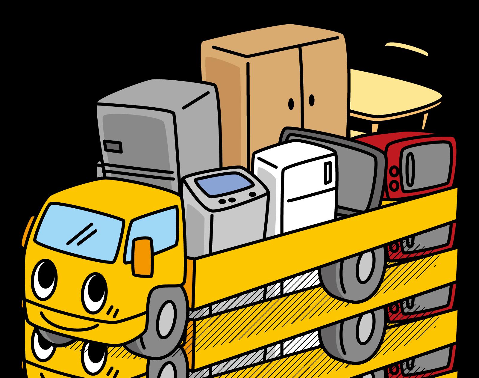 荷物を減らす方法