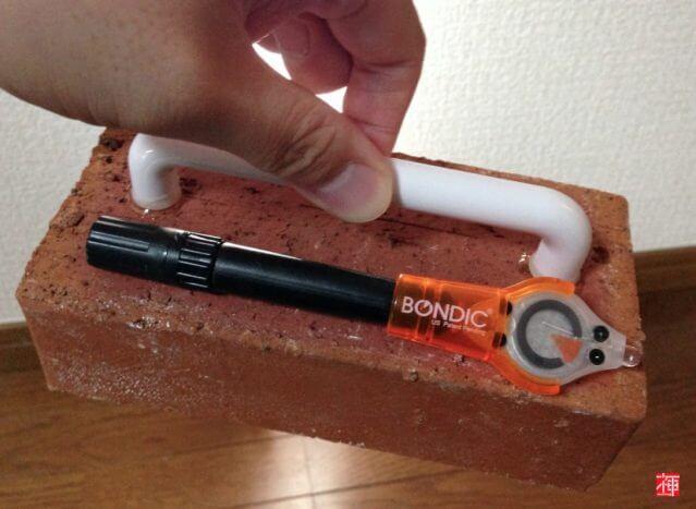 BONDICプラスチック液本体 BONDIC専用UV LEDライト Bondic®販売予定価格