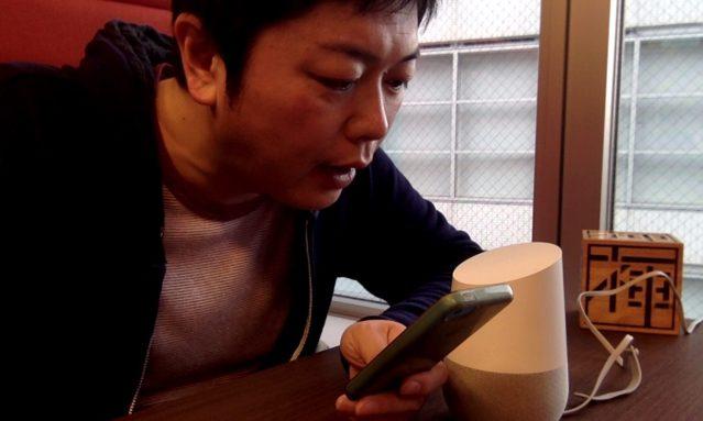 音楽再生 日本語対応 家電対応