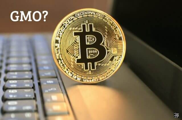 仮想通貨取引所 仮想通貨投資 仮想通貨取引