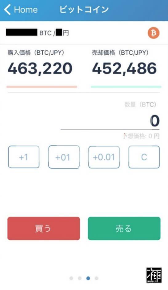 仮想通貨取引所 国内取引所 ポイントサイト